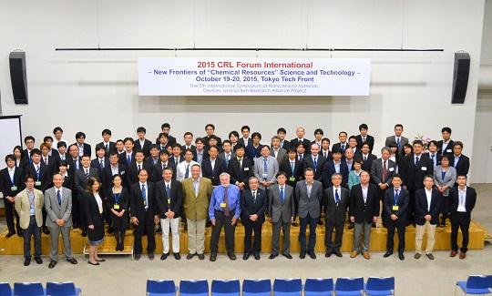 2015資源研国際フォーラム