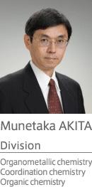Munetaka AKITA