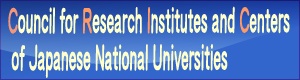 Council for Research Institutes and Centers of Japanese National Universities