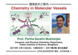 Lecture : Prof. Partha Sarathi Mukherjee