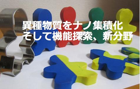 Nagai Group