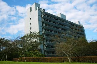 東京工業大学 化学生命科学研究所