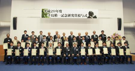 award20180227.jpg